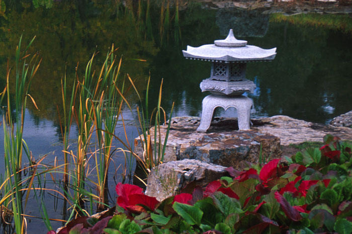 Kurimoto japanese garden edmonton alberta canada for Jardines japoneses modernos