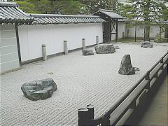 And stone gardens a common type is the raked sand and stone garden